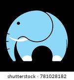 logo elephant and trunk | Shutterstock .eps vector #781028182