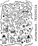 hand drawn cute doodles... | Shutterstock .eps vector #781043116