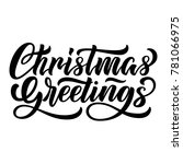 christmas greetings brush hand... | Shutterstock .eps vector #781066975