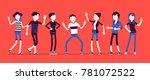 young happy people. friends... | Shutterstock .eps vector #781072522