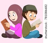 arabic pupil. vector colorful... | Shutterstock .eps vector #781086682