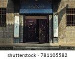 entrance of some chinese shrine | Shutterstock . vector #781105582
