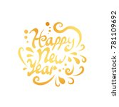 happy new year poster | Shutterstock .eps vector #781109692