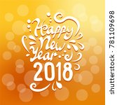 happy new year poster | Shutterstock .eps vector #781109698