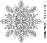 black and white mandala vector... | Shutterstock .eps vector #781141822