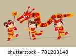 three chinese kids playing... | Shutterstock .eps vector #781203148