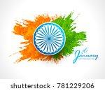 vector illustration of republic ... | Shutterstock .eps vector #781229206