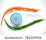 vector illustration of republic ... | Shutterstock .eps vector #781229926