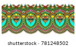 ornamental stripe pattern ... | Shutterstock . vector #781248502