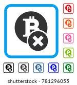 wrong bitcoin icon. flat grey...