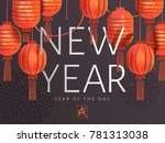 chinese new year art  elegant... | Shutterstock . vector #781313038