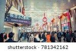 osaka japan   december 25  2017 ...   Shutterstock . vector #781342162