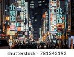 osaka japan   december 25  2017 ...   Shutterstock . vector #781342192