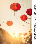 chinese lanterns during new... | Shutterstock . vector #781350346