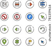 line vector icon set   elevator ... | Shutterstock .eps vector #781359616