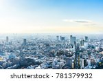 asia business concept for real... | Shutterstock . vector #781379932