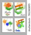 vector illustration or... | Shutterstock .eps vector #781383895