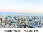 asia business concept for real... | Shutterstock . vector #781388125
