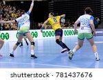 ihf women's handball world... | Shutterstock . vector #781437676