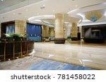 luxury lobby interior. | Shutterstock . vector #781458022