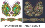 necklace embroidery print for... | Shutterstock .eps vector #781466575