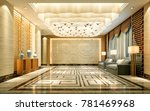 Stock photo  d render of hotel lobby 781469968