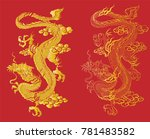gold dragon on red background... | Shutterstock .eps vector #781483582