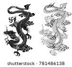 hand drawn zentangle style... | Shutterstock .eps vector #781486138