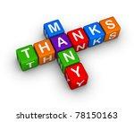 many thanks sign - stock photo