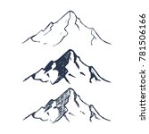 mountains set. hand drawn rocky ... | Shutterstock .eps vector #781506166