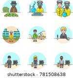 crime police  multicolor icon... | Shutterstock .eps vector #781508638