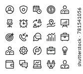 hr line vector icons set   | Shutterstock .eps vector #781541056