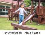 happy kids playing in park | Shutterstock . vector #781541356