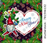 square holiday card with funny... | Shutterstock . vector #781546132