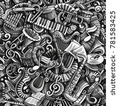 cartoon cute doodles classical... | Shutterstock .eps vector #781583425