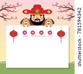 chinese new year illustration... | Shutterstock .eps vector #781594342