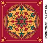 flower mandala. decorative... | Shutterstock .eps vector #781595182
