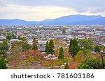 kyoto  jp   apr. 12  kyoto city ... | Shutterstock . vector #781603186