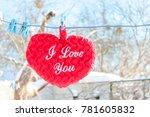 Heart On Snow  Valentine's Day...