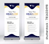 roll up banner design template  ... | Shutterstock .eps vector #781633498