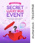lucky box event poster vector... | Shutterstock .eps vector #781634968