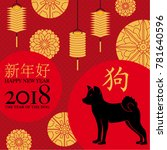 2018 chinese greeting card  for ...   Shutterstock .eps vector #781640596