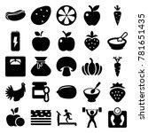 diet icons. set of 25 editable... | Shutterstock .eps vector #781651435