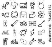 power icons. set of 25 editable ... | Shutterstock .eps vector #781653592