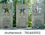 denali  alaska   august 14 ... | Shutterstock . vector #781665052