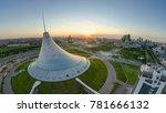 astana  kazakhstan   july 2016  ... | Shutterstock . vector #781666132