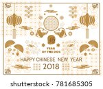 happy chinese new year  year of ... | Shutterstock .eps vector #781685305