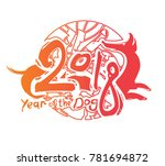 stylish template for the year... | Shutterstock .eps vector #781694872