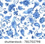 paisley watercolor floral... | Shutterstock . vector #781702798