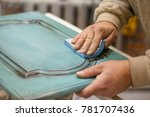 painting work on wood. painting ... | Shutterstock . vector #781707436